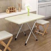 莱杉 长方形折叠桌 60*40*50cm