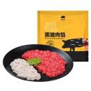 10点:京东跑山猪 黑猪肉馅400g(70%瘦肉)20.8元(可低至18.8元/件)