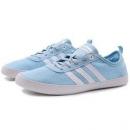 限尺码: adidas 阿迪达斯 QT VULC 2.0 W DB0163 女子网球鞋99元包邮