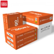 TANGO 天章 新橙天章A4 复印纸 80g 500张/包 5包/箱
