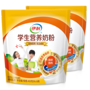 yili 伊利 学生营养奶粉400g*2袋 45.9元包邮¥46
