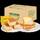 买一送一 买一送一 水果味夹心蛋糕两箱900g 券后¥19.9¥20