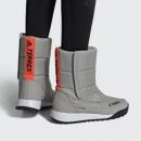 adidas 阿迪达斯 TERREX CHOLEAH BOOT CW 女款运动鞋 EG9740 264.8元包邮(前1小时)¥265