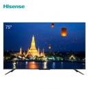 Hisense 海信 75E5D 75英寸 4K超高清电视 5799元包邮(需用券)¥5799
