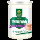 持平肥肉价、增香不会胖:500gx2罐 大唐神厨 食用猪油  双重优惠后24.7元包邮(上次类似款16.8元/斤)¥16
