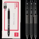 deli 得力 全针管中性笔 0.38m  6支 送笔盒 8.9元包邮(需用券)¥9