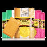 BEE & FLOWER 蜂花 檀香皂 125g*6块装 21.99元包邮(需用券)
