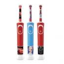 Oral-B 欧乐-B 儿童阶段型电动牙刷 经典款DB12 升级款D100136.09元