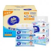 Vinda 维达 婴儿手口可用湿纸巾(80片*3包+4包抽纸)*5件