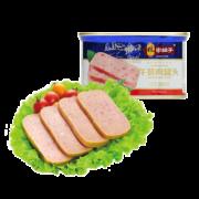 拍下立减3元 林家铺子 午餐肉罐头200g*3罐 券后¥21.9