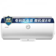 Leader 统帅 LEC6001-20X1 电热水器 60升593元包邮(需用券)