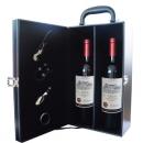 送开瓶器 罗提斯-原装原瓶干红葡萄酒2支送开瓶器 券后¥19.9¥20