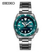 SEIKO 精工 2019新款 5号系列 男士机械腕表1772.55元