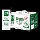 百亿补贴: yili 伊利 金典纯牛奶 250g*12盒 36.5元包邮¥37
