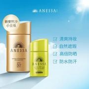 ANESSA/安热沙水能户外防晒乳60ml+水能美肌防晒修颜乳 自然色336元