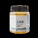 买二送一 蜂之子 野山土蜂蜜350g*3瓶 券后¥24.99¥25