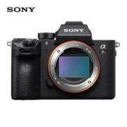 索尼(SONY)Alpha 7R III 机身 全画幅微单数码相机(约4240万有效像素 5轴防抖 a7RM3/a7r3/a73)15899元