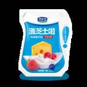 君乐宝涨芝士啦芝士酸奶180g*12袋 券后¥39.9¥50