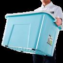 LONGSTAR 龙士达 塑料收纳箱 47*34*29cm 19.9元包邮(需用券)¥20