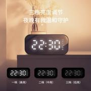 Havit 海威特 M3 镜面时钟 标准版 蓝牙音箱 29.9元(需用券)