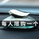 高档汽车香水车载摆件4件5.8元5.8元