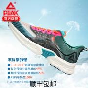 "PEAK 匹克 ""氢弹科技"" E02157H 超轻跑步鞋 249.4元"
