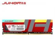 JUHOR玖合星辰 DDR4 3000台式机内存条16GB