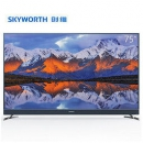 SKYWORTH 创维 75A8 75英寸4K 液晶电视7699元