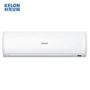 KELON 科龙 KFR-26GW/QMA1(1N41) 变频 大1匹 冷暖 挂壁式 空调1699元包邮
