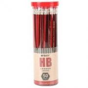 M&G 晨光 AWP30878 皮头书写铅笔 HB 50支/桶 *4件46.12元(合11.53元/件)