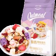 欧扎克 酸奶水果坚果麦片400g 券后¥39.8¥40