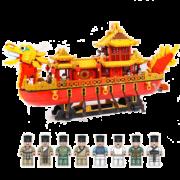 星堡积木 一帆风顺系列 25001 广式帆船 1892颗粒 149元包邮(需用券)¥279