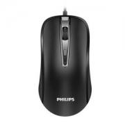 27日0点:Philips飞利浦 家用办公鼠标 3档可调