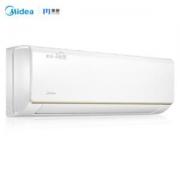 3日0点:Midea美的KFR-26GW/JDN8B3E 1匹变频冷暖壁挂式空调