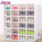 买6送6 买6送6 加厚鞋盒收纳盒透明鞋柜神器 券后¥31.8