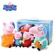 Peppa Pig 小猪佩奇 毛绒一家礼盒装 (小号) *2件168元(合84元/件)