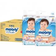 PLUS会员:尤妮佳(Moony)纸尿裤 M64片*2包*2件