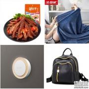 京东凑单品分享:小鱼干*20包 9.9元拼购、北极绒菠萝格盖毯9.9元、