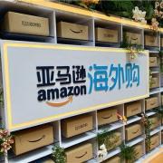 亚马逊海外购的商品有哪些?怎么买到亚马逊海外购的商品?