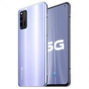 61预售:vivo iQOO 3 5G 智能手机 12GB+128GB 流光银