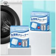 WORLD LIFE 和匠 洗衣机槽清洗剂泡腾片 *2件
