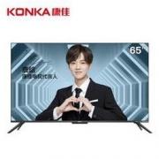 KONKA 康佳 65A10 65英寸 4K 液晶电视