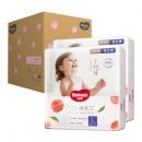 HUGGIES 好奇 铂金装 婴儿成长裤 L164片 203.3元包邮(需用券)¥203