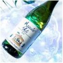 Gianni doglia 佳妮酒庄 旋转木马 莫斯卡托 甜白起泡白葡萄 750ml *3件259.6元(合86.53元/件)