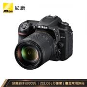 61预售: Nikon 尼康 D7500(DX 18-140mmf/3.5-5.6G ED VR)单反相机套机