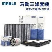 MAHLE 马勒 三滤套装 机油滤+空气滤+空调滤 大众车系专用