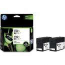 HP 惠普 T0A81AA 932xl双黑墨盒套装online套装389元包邮