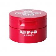 SHISEIDO 资生堂 弹力尿素护手霜 100g *4件 98.8元(合24.7元/件)