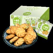 怡鹭 香葱味小曲奇饼干 400g10.8元包邮
