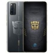 vivo iQOO 3 5G智能手机 12GB+128GB 变形金刚版